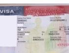 日本旅游签证申请办理 三年 五年有效 快速办理!