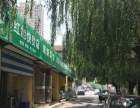 粥店街道 七里桥东侧头上第五家 摊位柜台 90平米