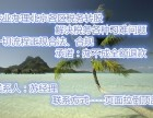 北京的加盟店必须要办理特许经营许可证吗