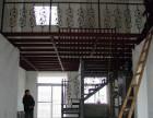 北京专业承接钢结构搭建 阁楼制作 专业楼梯焊接