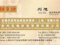 金汇资本-金科2号资产管理计划