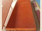 玻璃钢地板格栅厂家武隆区养兔场专用