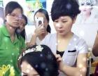 在东莞寮步在哪里学化妆纹绣好?