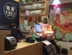 呲溜火锅米线是经得起考验的米线加盟品牌,不惧竞争