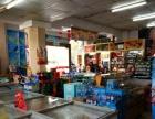 6.大型小区门口的超市转让(有营业执照)【个人】