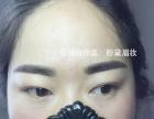 芷悦韩式定妆:培训