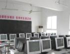 现代办公自动化,一对一教学,包教包会!