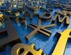 平安付电子支付有限公司 平安付电子支付有限公司加盟招商