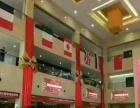 乐城 国际贸易城 总投入800亿,商铺公寓都有