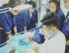 2017年北京十大韩式半永久纹绣培训学校