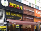 宝山高境小吃店生意转让殷高西路三号线地铁站