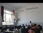 新疆乌市零基础学电脑打字办公开始学包学会