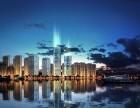 安盛香港物业基金HKIF基金怎么投资?