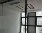 万滔商业大厦376平精装写字楼招租,可做电商贸易