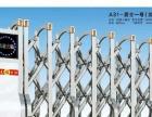 小区铝艺门电动门遥控门直线门旗杆铝艺岗亭护栏
