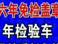 鹰潭委托书免检环保标志
