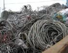 珠海香洲区废电缆回收厂家