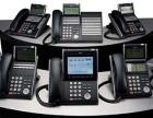NEC集团电话交换机销售 安装调试 维护 维修 扩容