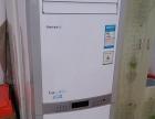 格力空调3匹柜机八成新便宜急转