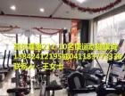 便宜的健身器材出售,专卖店健身器材低价售