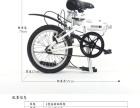 正品行货美国大行 折叠自行车 KT510 男女式16寸