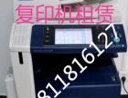 保定打印机复印机租赁 销售 选择东润蓝翔
