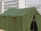 直销济宁工地施工帐篷户外工地帐篷价格低质量好