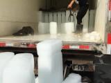 南宁降温大冰块,食用冰块,奶茶冰块