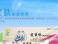 沈阳网店代运营外包_网店店铺运营制作_宝贝标题优化