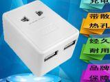 奥力科AL558双USB手机充电器 三星2.1A双头充电头 通用