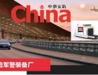 北京出租液体探测仪 检包机安检机安检门租赁销售
