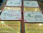 北京保险代理公司转让 十九届中纪委二次全会公报