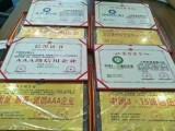 北京15年1000万实业公司转 范冰冰