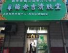 邯郸高中小伙辞职创业开15平米小店0经验0基础就可创业