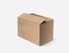 沈阳长宏包装销售纸箱和搬家箱子东三省京津地区包邮