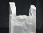 塑料袋批发(零售)__华特塑业