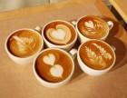 沈阳咖啡师学校