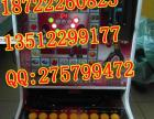 北京出售苹果橘子游戏机