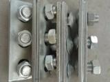 现货供应冷镀锌热镀锌表面处理 单槽双槽夹板