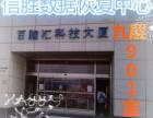 天津服务器数据恢复 IBM服务器数据恢复 信胜数据恢复中心