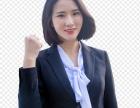 2019年上海注册公司免费注册公司方案(可靠有保障)