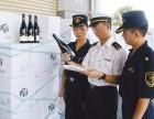 法国红酒到武汉铁路运输