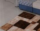 嘉尚逸雅地毯 嘉尚逸雅地毯加盟招商