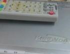 出售武汉有线数字电视机顶盒