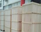 厂家供应钢带木箱 围板箱 机械木箱 免熏蒸木箱