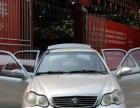 吉利 自由舰 2010款 1.5 自动 冠军版有质保的二手车 专
