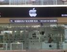 苹果三星索尼HTC小米华为维修回收 苹果以旧换新