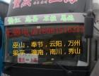 上海到重庆长途汽车大巴车票价查询多少钱