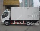 北京厢式货车出租长途搬家货运