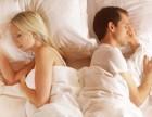 离婚法律文书 夫妻婚内财产约定协议书范文